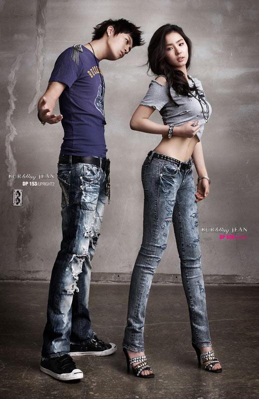 Ai là đệ nhất mỹ nhân jean xứ Hàn? - 17