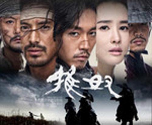 """Nóng mắt xem sao Hàn """"tắm"""" trong phim - 8"""