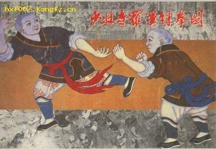 Kỳ bí tuyệt kỹ Thập bát La Hán của Thiếu Lâm tự - 2