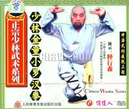 Kỳ bí tuyệt kỹ Thập bát La Hán của Thiếu Lâm tự - 4