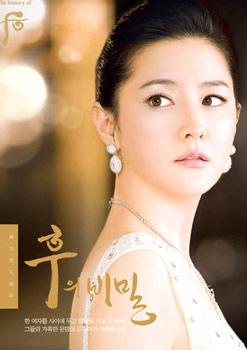 Lee Young Ae lần đầu khoe chồng - 8