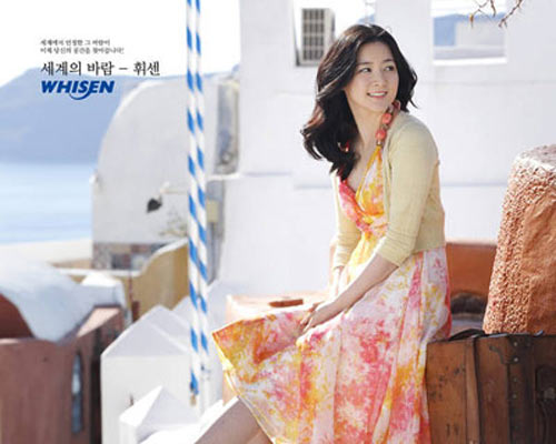 Lee Young Ae lần đầu khoe chồng - 10