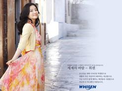 Lee Young Ae lần đầu khoe chồng - 12