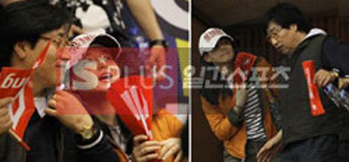 Lee Young Ae lần đầu khoe chồng - 5