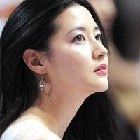 Lee Young Ae lần đầu khoe chồng