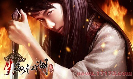 Đầu năm 2011, Tiếu Ngạo Giang Hồ mới ra mắt, Tin game, Game online, game kiếm hiệp, game nhập vai, game 3D, game hay, game hot, game thủ