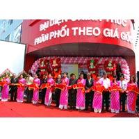 Hệ thống trung tâm điện máy nội thất Thiên Hòa khai trương trung tâm kinh doanh thứ 5: Thiên Hòa Gò Vấp