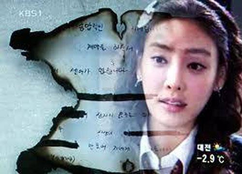 """Sao Hàn và """"bi kịch"""" bị lạm dụng tình dục - 7"""