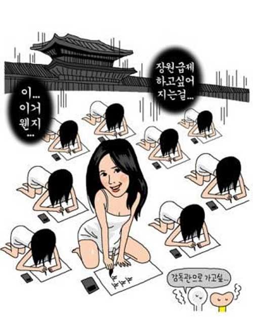 """Sao Hàn và """"bi kịch"""" bị lạm dụng tình dục - 10"""