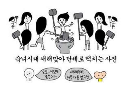 """Sao Hàn và """"bi kịch"""" bị lạm dụng tình dục - 11"""