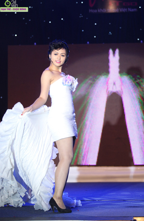 Ngắm lại dung nhan Hoa khôi trí tuệ 2011 - 3