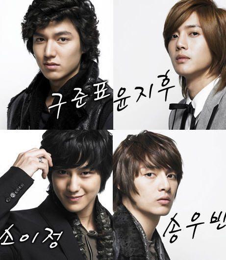 Bộ tứ nào hot nhất phim Hàn? - 2