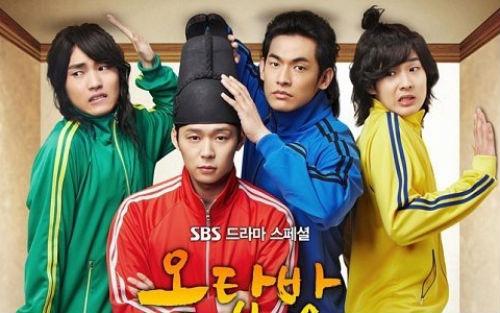 Bộ tứ nào hot nhất phim Hàn? - 11