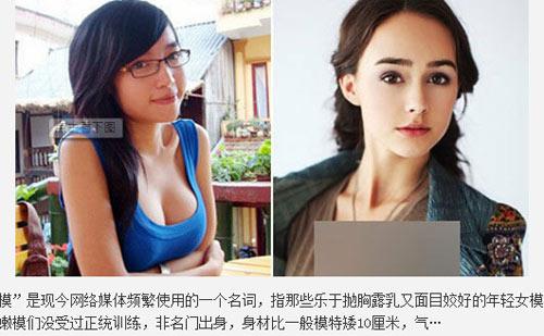 Elly Trần được so sánh với Dabora - 1