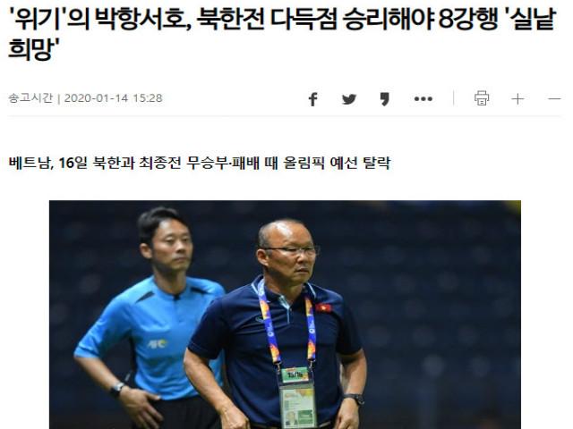 Báo Hàn lo U23 Việt Nam thắng 10-0 vô nghĩa, vẫn mơ gặp thầy Park ở tứ kết