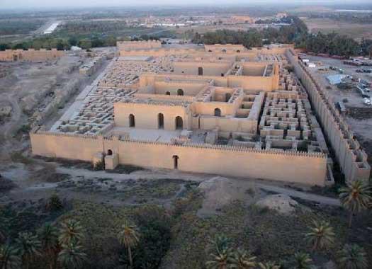 Thành quốc Babylon xưa thuộc nước nào ngày nay?