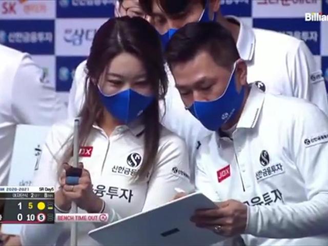 Mã Minh Cẩm tung chiêu giúp người đẹp bi-a Hàn Quốc giành chiến thắng