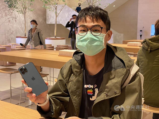 Nguyên mẫu iPhone 12 Pro 5G lộ diện có khác biệt lớn so với bản chính thức?
