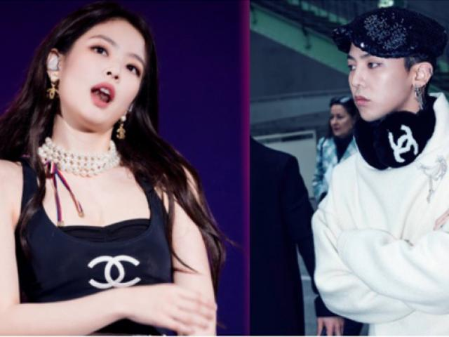 Công ty quản lý lên tiếng về tin G-Dragon hẹn hò mỹ nhân Blackpink