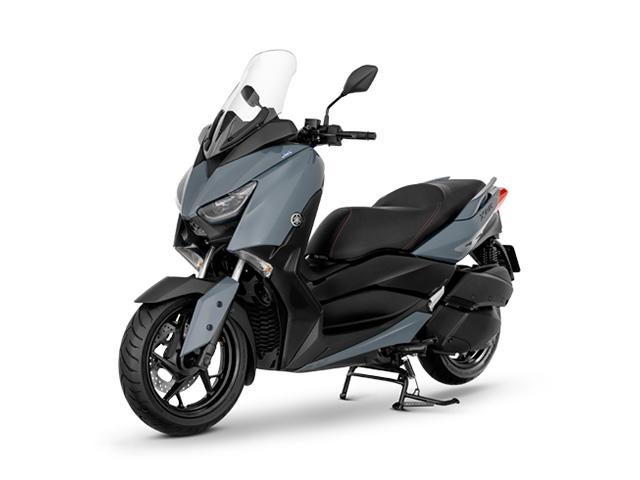 Yamaha XMAX 2021 ra mắt, giá 127 triệu đồng