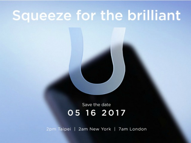 HTC U 11 sẽ có giá rẻ hơn HTC U Ultra
