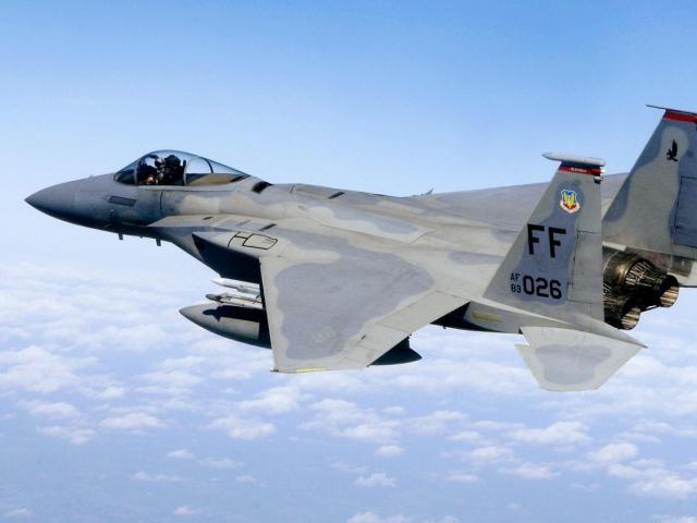 """""""Đại bàng thép"""" F-15 Mỹ suốt 47 năm chưa từng nếm mùi thất bại"""