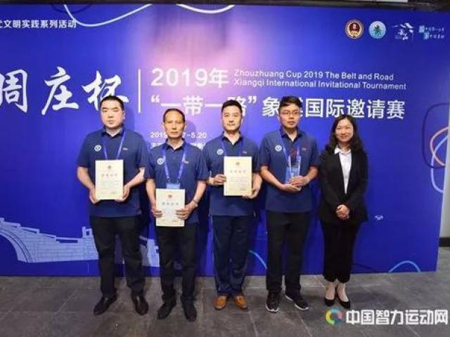 Vỡ òa: 4 kỳ thủ Việt hạ 4 cao thủ Trung Quốc giành HCV cờ tướng quốc tế