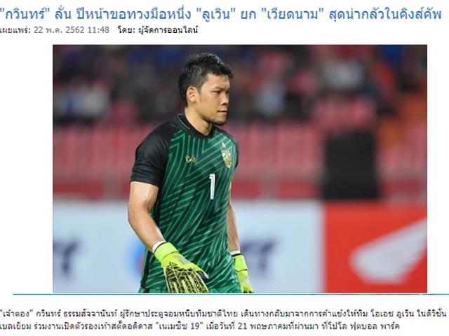 ĐT Việt Nam đá King's Cup: Báo Thái khen mạnh, siêu sao châu Âu dè chừng
