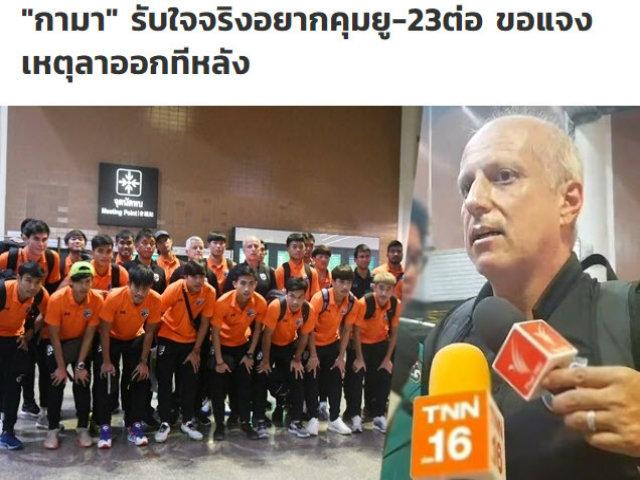 Rúng động bóng đá Thái Lan: 4 ngày thua 3 trận, báo nhà chê tơi tả