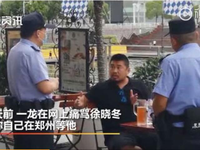"""Cực nóng: Từ Hiểu Đông tới tận nhà tính sổ """"Đệ nhất Thiếu Lâm"""" Yi Long"""