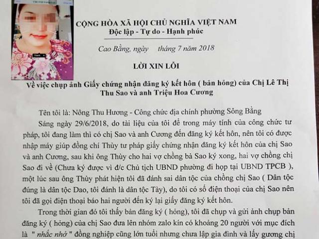 Cặp vợ 61, chồng 26 tuổi yêu cầu truy tìm người phát tán ảnh giấy kết hôn