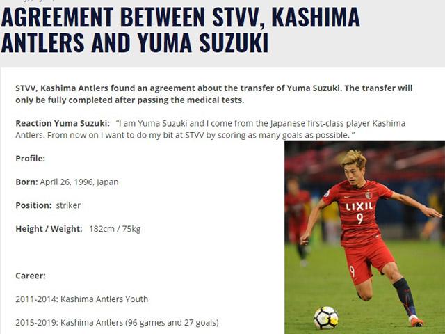 Công Phượng gặp áp lực lớn: CLB Bỉ chiêu mộ tiền đạo Nhật Bản