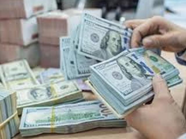 Tỷ giá USD hôm nay 4/7: Đi xuống khi triển vọng kinh tế Mỹ u ám