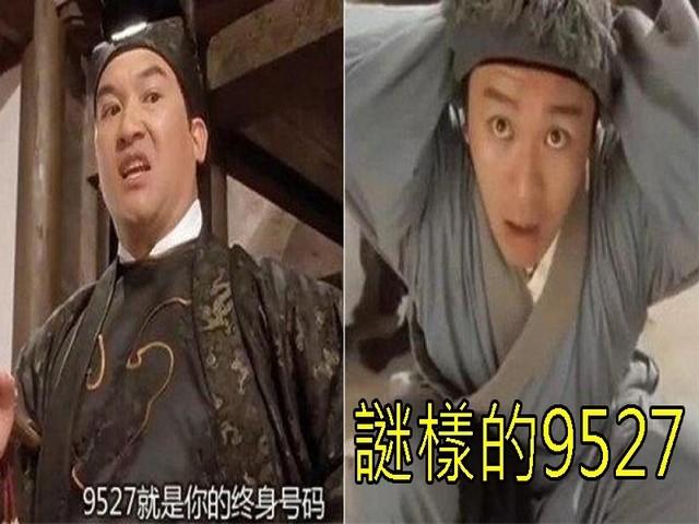 Bật mí về dãy số bí ẩn gắn liền với các bộ phim của Châu Tinh Trì