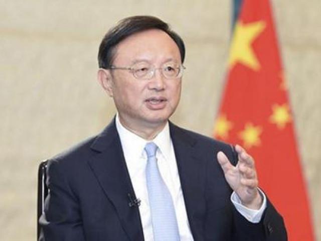 Nhà ngoại giao hàng đầu Trung Quốc cảnh báo thảm họa với Mỹ