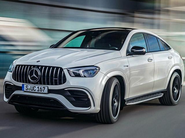 Ra mắt Mercedes-AMG GLE 63 Coupe, giá 2,7 tỷ đồng