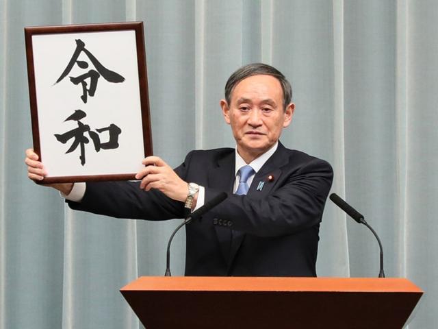 """""""Lời nguyền"""" với các Thủ tướng Nhật: Ông Suga sẽ chấm dứt một lần và mãi mãi?"""