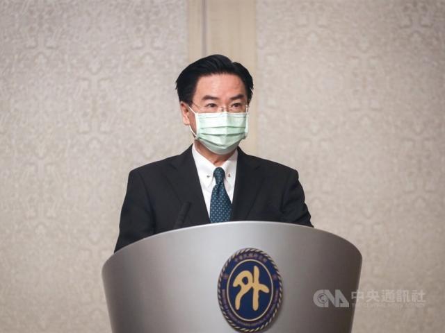 """TQ tuyên bố sốc về đường phân chia ranh giới, Đài Loan """"phản pháo"""" rắn"""