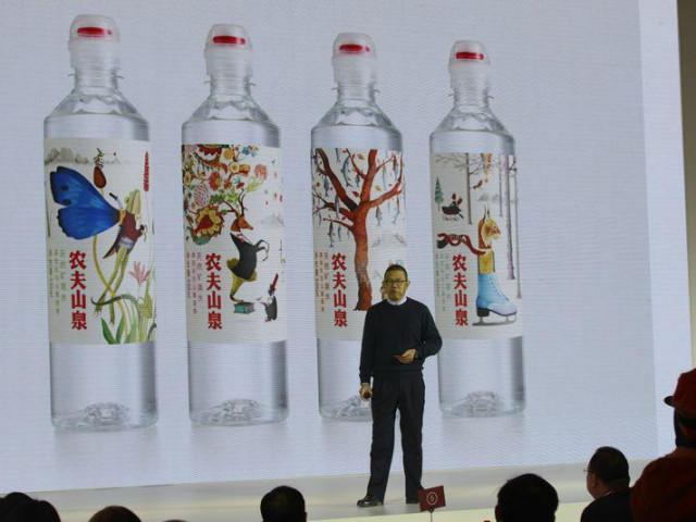 """Jack Ma mất ngôi giàu nhất Trung Quốc vào tay tỷ phú """"sói cô độc"""""""