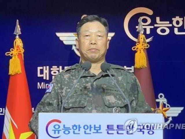 Hàn Quốc: Quan chức mất tích bị Triều Tiênbắn chết gần biên giới