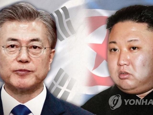 """Báo Hàn: Thông báo chi tiết của Triều Tiên về vụ """"bắn chết quan chức Hàn Quốc"""""""