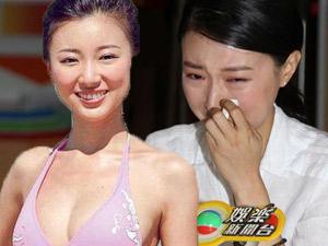 Á hậu Hong Kong liên tục bị quấy rối tình dục