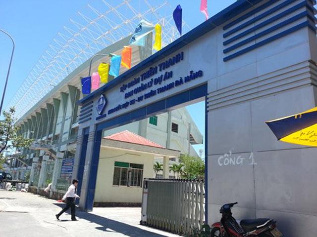 Đà Nẵng mất đất Sân vận động Chi Lăng?