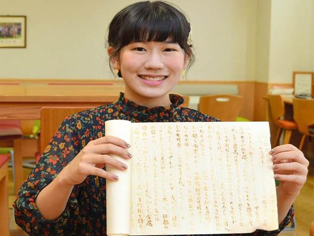 """Choáng với bài kiểm tra """"lịch sử Ninja"""" đạt điểm cao nhất tại Nhật"""