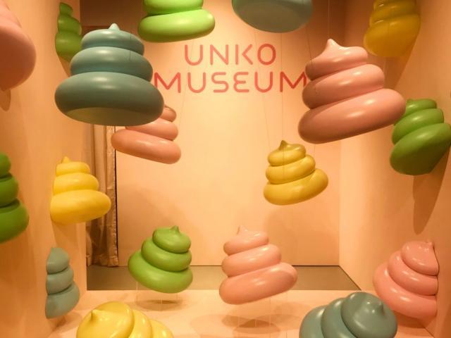 Bảo tàng dị nhất Nhật Bản khiến du khách vừa kinh vừa thích