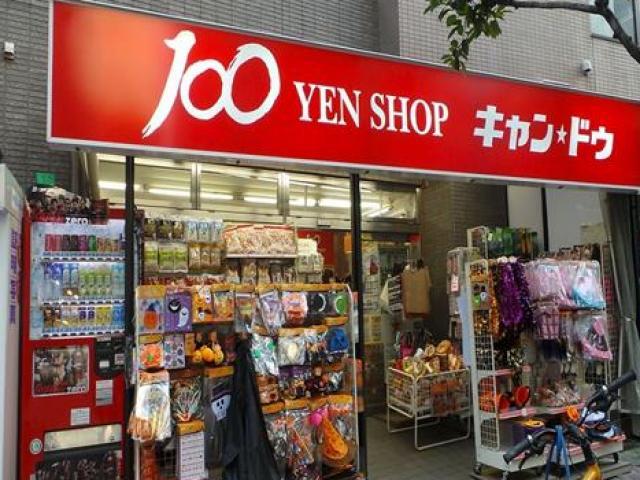 Bạn có đang lầm tưởng khi mua sắm ở cửa hàng đồng giá Nhật Bản?