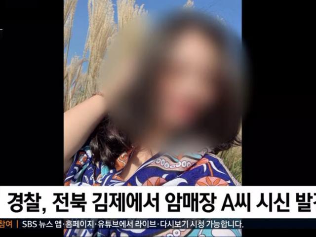 Cô dâu Việt Nam bị chồng Hàn Quốc sát hại, giấu xác trong vườn hồng