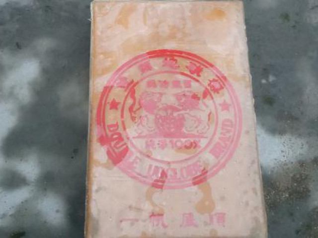 Nóng: Hàng chục bánh heroin có chữ Trung Quốc trôi vào biển Quảng Nam