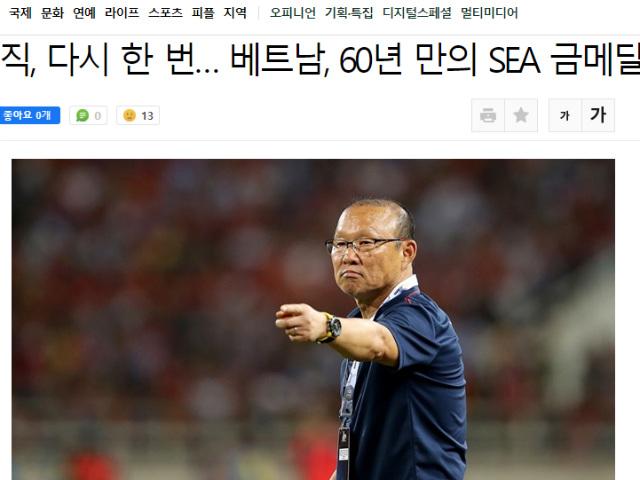 """Báo Hàn sục sôi vì U22 Việt Nam: Chờ """"ma thuật Park Hang Seo"""" giải hạn 60 năm"""
