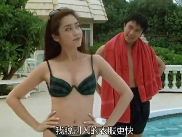 Hoa hậu sẵn sàng đóng cảnh khỏa thân, bị bạn trai đại gia tung ảnh nóng trả đũa